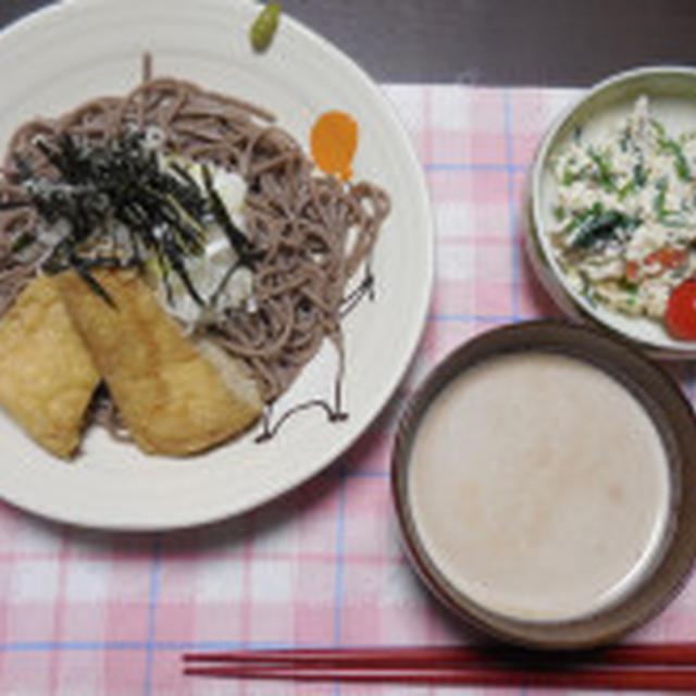 シンプル☆豆腐の白和え☆
