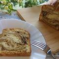 ボーソー米油部♪バターを使わない!米油でコーヒーマーブルケーキ by TOMO(柴犬プリン)さん