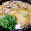 牡蠣入りコク旨っ味噌鍋 #クッキングラム #鍋 #味噌鍋#牡蠣#白菜レシピ #ヤマキだしパック