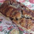 レーズンとバナナのマクロビパウンドケーキ