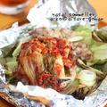 準備ラクラク♪「豚肉の包み焼き *豚キムチ風」 by かんざきあつこ(a-ko)さん