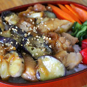 鶏と茄子の照りやき丼・人参ピクルス・・おっと弁