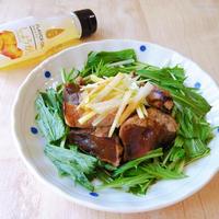 【レシピ】「フレーバーオイル しょうが」香る♪かつおのたたきサラダ