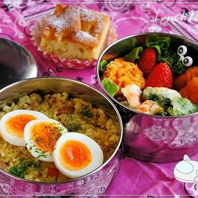 インドのランチボックス初おろし☆カレーピラフ弁当