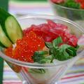 海鮮ちらしパフェカップ寿司