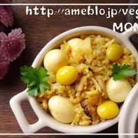 筍と銀杏うずら卵缶で♪具だくさんドライカレー☆10分で復活祭イースターレシピ