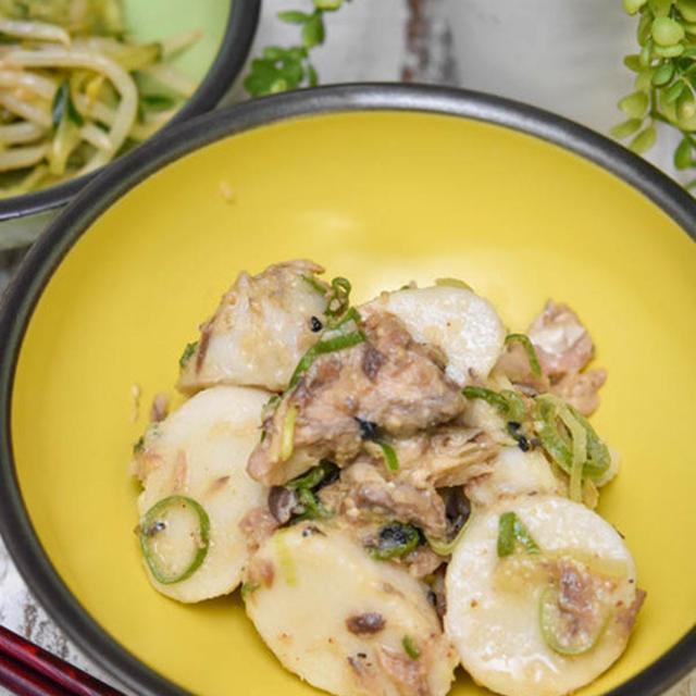 サバ缶活用レシピ!レンジで簡単「サバ缶と里芋の味噌マリネ」