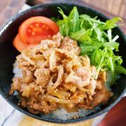 マヨ de コクうま♪『豚こまのマヨ生姜焼き丼』【節約*ランチ】