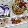 年末年始パーティー♡牡蠣のコンフィ