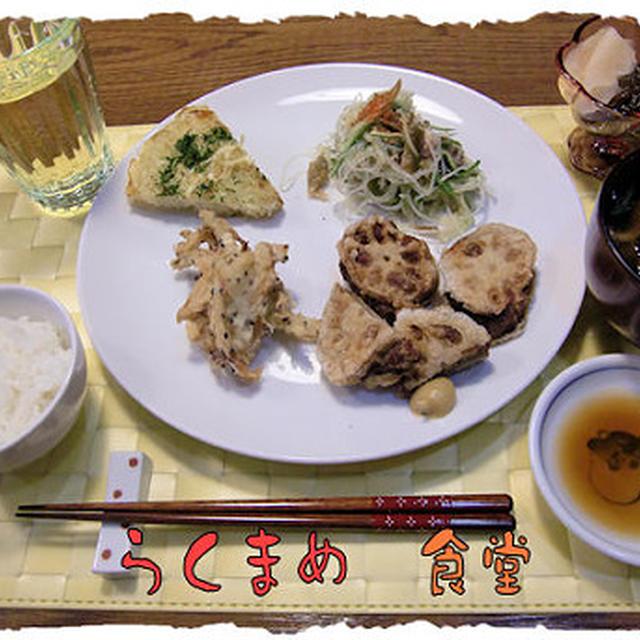 いわしのレンコンはさみ揚げ&ナムル&ポテトガレットの定食♪