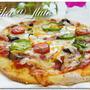クリスピーピザ ロースターパンでピザ生地その2