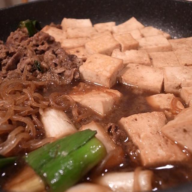 今日は肉豆腐の日|森田酒造、平翠軒、阿知神社、林源十郎商店でマスキングテープ