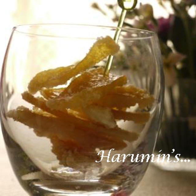 晩白柚のシロップ漬け