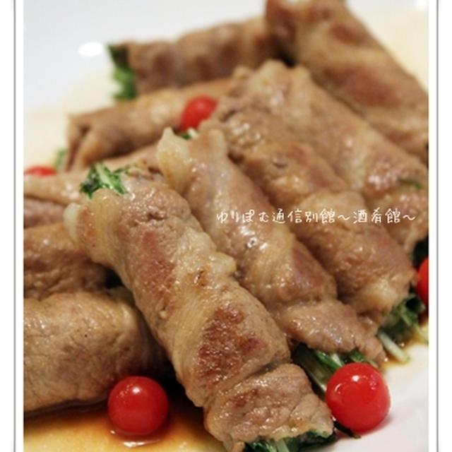 豚肉と水菜のはりはり巻。