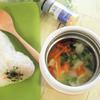 野菜たっぷりジンジャー甘酒スープ