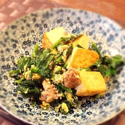栄養満点♡豆腐とほうれん草のチャンプルーと今日テレビ放送です
