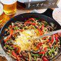 ♡超簡単!チーズプルコギ♡【#フライパン #韓国料理 #甘辛 #簡単レシピ #時短】
