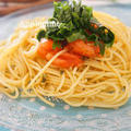 冷製トマトと大葉のシェノベーゼ&コーヒーベーグルサンドのランチ by アップルミントさん