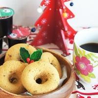 美味しいコーヒーと一緒に焼きドーナツ