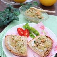 鮭とフロリダグレープフルーツのマリネ☆