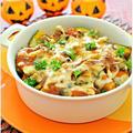 かぼちゃと塩麹鶏蒸し団子のミートチーズ焼き by Ayaさん