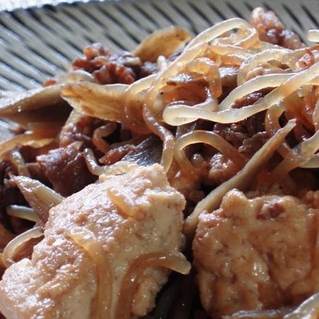 牛肉と豆腐の時雨煮風:豆腐や白滝の下ごしらえのコツ:棚から牡丹餅かな