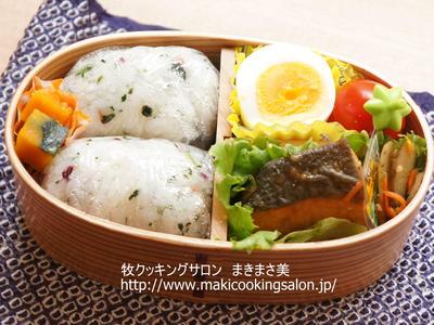 >≪鮭の照り焼き+ヨーグルト味玉弁当≫ざっくりレシピ付き by まきまさ美さん