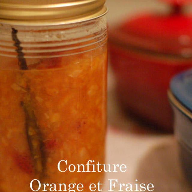 ~ ポタジェ(スープのような)ジャム マンゴ、オレンジ、いちご入り~