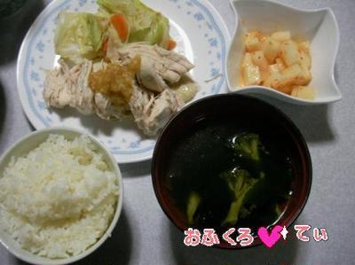 茹で鶏の梅味噌のせ