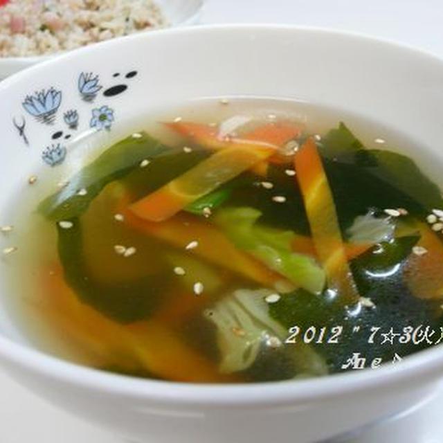 炒飯&チキンコンソメ野菜すぅぷ♪<プー太郎予備軍!?