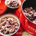 古代米の炊き方〜炭酸水で炊くもっちり黒米ごはん〜(動画有)