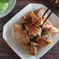 簡単おつまみ。もみこんで焼くだけ!鶏肉の七味マヨ焼き