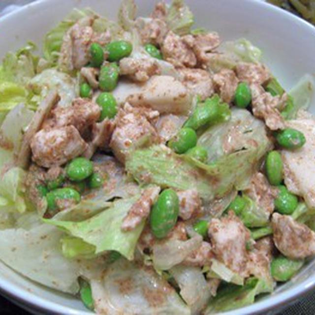 サラダかぶと鶏胸肉のサラダ