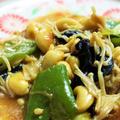 <鶏肉とカシューナッツの炒め物>腰果鶏丁(ヨウコウチイテン)