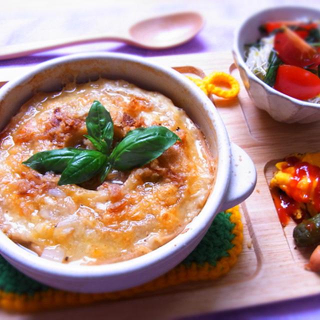 糖質制限! 車麩の野菜グラタンスープ & bayfm ベイエフエム「with you」
