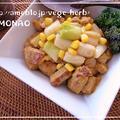 トムヤムポーク とうもろこし&葱つかい切り♪ by MOMONAOさん