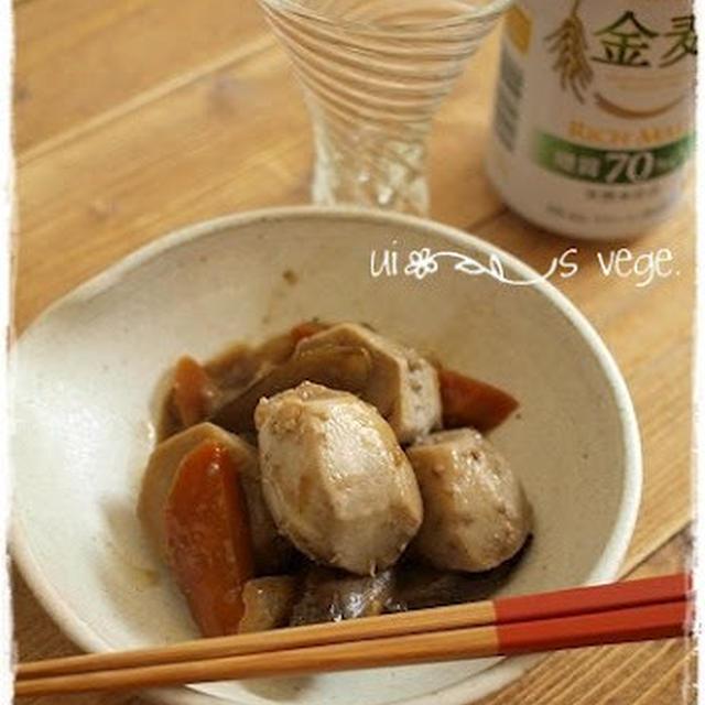 ☆醤油糀でコクうま野菜の煮物