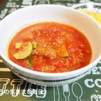 キヌアのトマトスープで夜ご飯☆