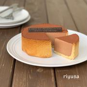 【褒められおやつ】濃厚チーズケーキタルト