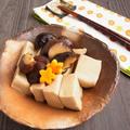 ほっこり常備菜 * 高野豆腐と干し椎茸の含め煮