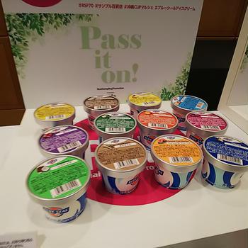 RSP70 サンプル百貨店 お台場 ☆ 沖縄セルラーアグリ&マルシェ ブルーシールアイスクリーム