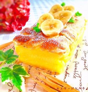 焼くまで5分♪バナナカスタードケーキ♪