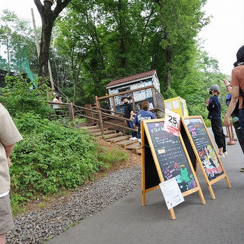 PANZA宮沢湖◆ファンモック 2021