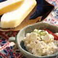 自家製豆乳リコッタチーズ~ガーリック&ハーブ仕立て