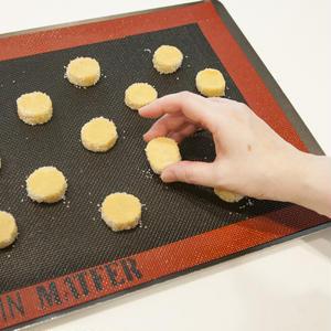 これを使うだけで、お菓子の焼き上がりが激変♪~きゃらめるみるく。みぃさんのお気に入り