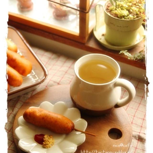 おやつに☆米粉のアメリカンドッグ ~作品賞レシピ