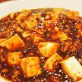 みんなの麻婆豆腐(大人も子どもも大満足) by タケシゲ醤油さん