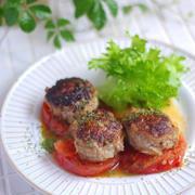 ジューシー♡トマトハンバーグ*料理ブロガー、こだわりの写真。