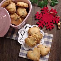 クリスマスに簡単シンプル☆3STEPでサクサク♪「チョコチップクッキー」