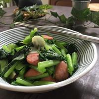 小松菜とソーセージのにんにく炒め